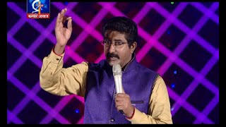 Do You Want An Special Miracle? Dr.Satish Kumar Shubhsandeshtv