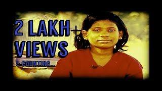 Short Film on GIRL CHILD EDUCATION | 1+2+3 = ??? | FULL FILM [HD]