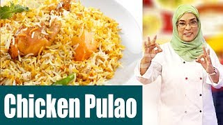 Chicken Pulao | Dawat e Rahat | 25 January 2019 | AbbTakk