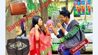 bangla prank video 2017/bangla funny 2017-best prank video-bangla new project