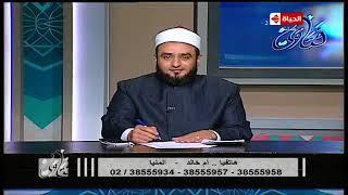 فتاوي | زوجة تشتكي للشيخ عبد المنعم دويدار: أنا مش عارفة اعمل ايه في حماتي.... خربت بيتي!