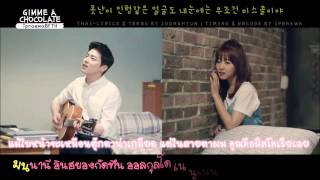 [Karaoke-Thaisub] Jo Jung Suk - Gimme a Chocolate (Oh My Ghost Ost.) by ipraewaBFTH
