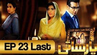 Parsai - Episode 23 (Last) | Aplus