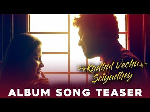 Xxx Mp4 Kadhal Vechu Seiyudhey Official Tamil Album Song Mohideen Sherief Raja Tariq Navin Raj 3gp Sex