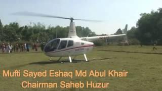 Bangla Waz 2016 Mufti Sayed Eshaq Md Abul Khair - Chirman saheb huzur -