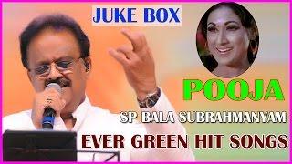 S P Balasubramaniam Telugu Songs - Jukebox - In Pooja Telugu Movie