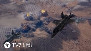 Israel responsible for deadly air-strike on Iranian militia in Syria  - TV7 Israel News 19.06.18