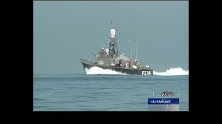 Iran made Missile boat dubbed Separ joint North Naval fleet, Caspian sea ناوچه موشك انداز سپر