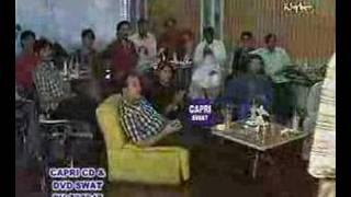 Pashto - Aye De Gulu Sange