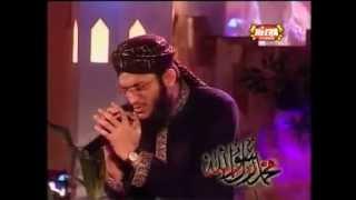 La ilaha illallah   Muhammad is The Messenger Naat