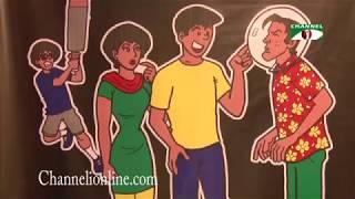 দেশে প্রথমবারের মতো নাটক আকারে আসছে জনপ্রিয় ধারাবাহিক কমেডি কার্টুন বেসিক আলী