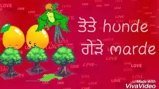 Geda jitho marida by ammy virk viva video lyrics song