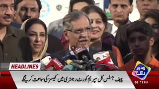 News Headlines | 06:00 PM | 15 Nov 2018 | Lahore Rang