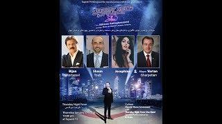 Thursday Night Fever with Alireza Amirghassemi - Episode 31
