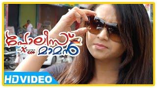 Poilce Maman Malayalam Movie | Scenes | Sunitha Verma intro | Baburaj