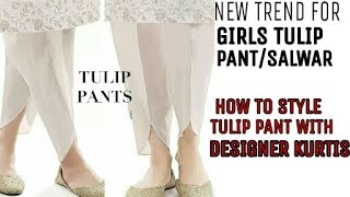 Latest Tulip Pants Trends 2017-2018 Designs With Designer Kurtis | By Beautiful You
