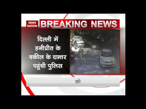 Xxx Mp4 Police Arrives At Office Of Honey Preet S Lawyer Pradeep Arya To Investigate CCTV Footage 3gp Sex