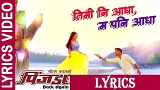 TIMI NI AADHA || Lyrics song || New Nepali Movie PINJADA BACKAGAIN ft. Nikhil Upreti, Sara Shirpaili