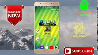 How to Free play Store Apps Daownload free     একদম ফ্রিতে ডাউনলোড  করোন