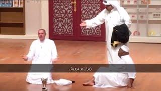 اخر فصلات الفنان عبدالناصر درويش في اخر مسرحية طار الوزير 2016  ♥