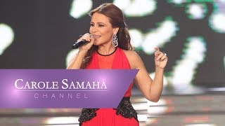 Carole Samaha - Jeet & Mesh Maakoul - Miss Lebanon 2017/كارول سماحة - ملكة جمال لبنان ٢٠١٧