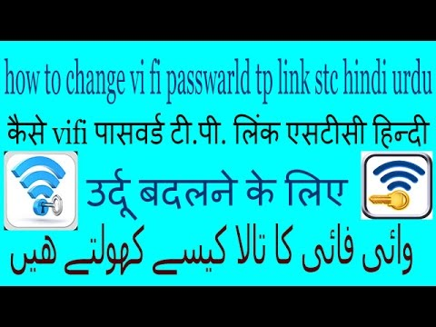 Xxx Mp4 Change Vifi Passwarld Hindi Urdu 3gp Sex