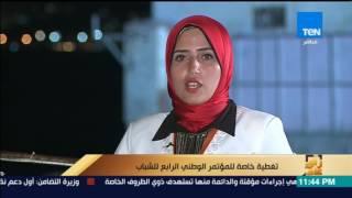 """أسماء ناصف فخورة ب""""مصريتي"""" وأشعر إني اتولدت من جديد ووجودي في المؤتمرأقل مساهمة لبلدي"""