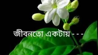 Bangla Song মনির খানের বিরহের গান