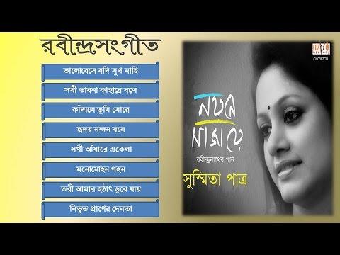 Xxx Mp4 Susmita Patra Rabindra Sangeet Album Nayane Sajaye 3gp Sex