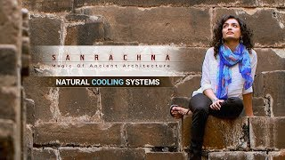Sanrachna - Episode #1 - Natural Cooling Systems