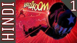 Avengers vs X-men | Episode 01 | Marvel Comics in Hindi | BlueIceBear