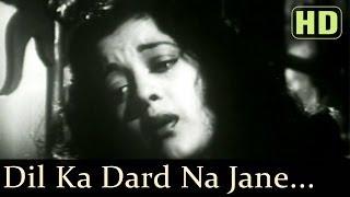 Dil Ka Dard Na Jane (HD) - Naujawan Songs - Nalini Jaywant - Prem Nath - Lata - S.D Burman
