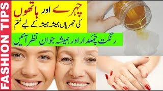 ANTI AGEING TREATMENT FOR WRINKLES, EYE CIRCLES & FINE LINES