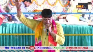 New Haryanvi Bhajan 2016   बाबा  तेरी हो रही जय जय कार । Latest Devotional Song 2016   NDJ Music