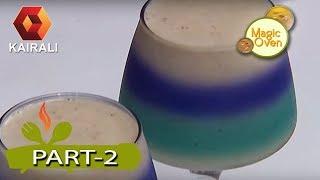 Magic Oven : Arabic Milk Shake | അറബിക് മില്ക്ക് ഷേക്ക് | 6th May 2018