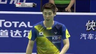 TOTAL BWF Thomas & Uber Cup Finals 2016 | Badminton QF-Thomas Cup-CHN vs KOR