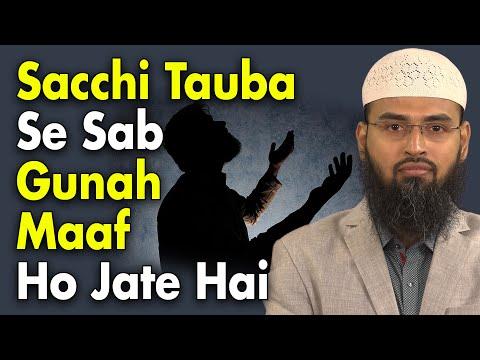 Xxx Mp4 Agar Sacchi Tauba Ho To Allah Kisi Bhi Gunah Ko Maaf Kardeta Hai By Adv Faiz Syed 3gp Sex