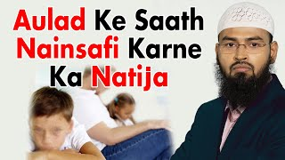 Aulad - Baccho Ke Saath Insaf Kare Unme Nainsafi Ka Bohat Bura Natija Hota Hai By Adv. Faiz Syed