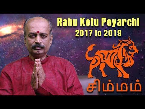 Xxx Mp4 Rahu Ketu Peyarchi 2017 To 2019 Simma Rasi Srirangam Ravi 3gp Sex