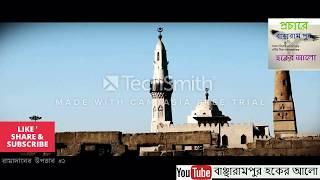 রামাদান @২ 🔲 আল্লাহর প্রতি আকাঙ্ক্ষা 🔲 রমাদানের আলোচনা