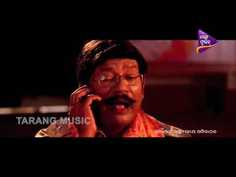 Xxx Mp4 Bapa Pua Misiki Karuchanti Dharma Ra Business Kuna Tripathy Odia Movie Scene Rangila Baba 3gp Sex