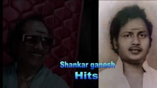 Naan Unna Nenachen Nee Enna Nenacha I Kannil Theriyum Kathaigal I Shankar Ganesh