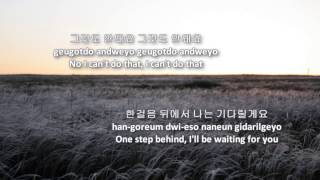 Can't Stop - CNBlue (eng|rom|han lyrics)