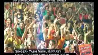 mujko bhi shirdi mae bula lo live yash nikku 2015 gun gawan programme