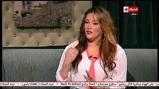الحياة في مصر مع كمال ماضي   لقاء مع المطربة رحاب صالح 19-7-2018