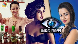 Who is Raiza Wilson - Bigg Boss Contestant | Hot Tamil Cinema News | Unknown Facts