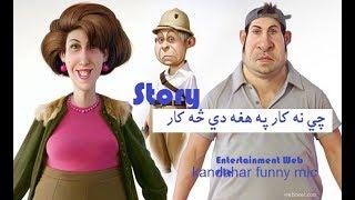 Kandahar funny clip