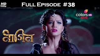 Naagin (Bengali) - 29th November 2016 - নাগিন - Full Episode