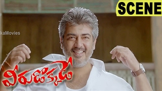 Ajith Dynamic Introduction Scene - Santhanam Comedy With Police - Veerudokkade Movie Scenes