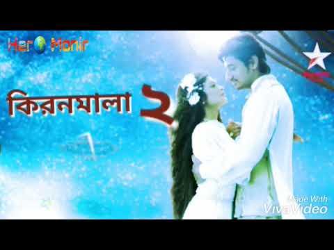 Xxx Mp4 Kironmala 2 কিরনমালা ২ Bangla New Esttar Zolsa Nero Monir 2019 3gp Sex